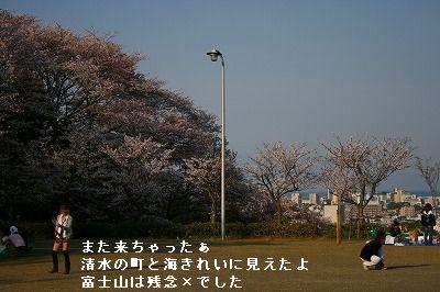 s-IMG_5598.jpg