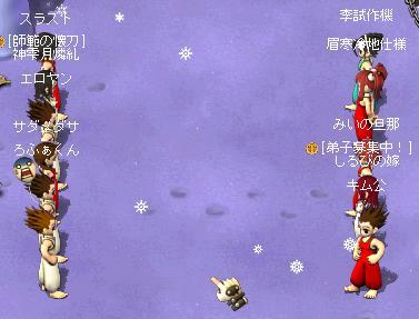 1yuki6.jpg