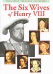 ヘンリー8世の絵本