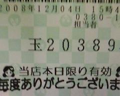 P1000031.jpg
