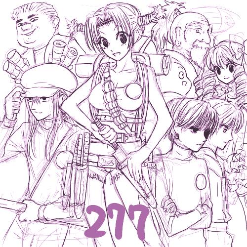 277期ハンター試験妄想