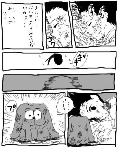 ゴンとプーちゃん