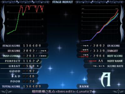 LR2 2009-09-02 16-13-49