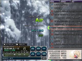 airgod.jpg