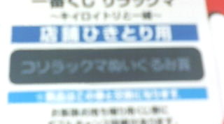 080509b2.jpg