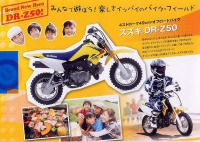 2_20080516175926.jpg