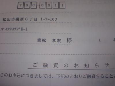 CA340530.jpg