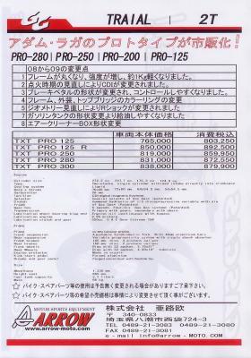 TXTPRO-2.jpg