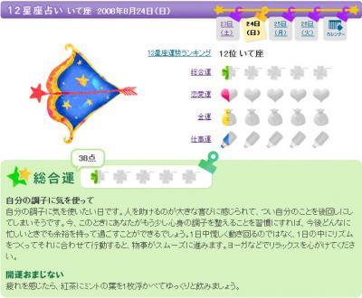 hosi2.jpg
