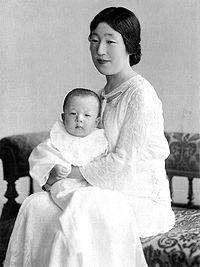 200px-Empress_Kojun_and_Prince_Akihito.jpg