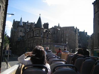 Edinburgh 021