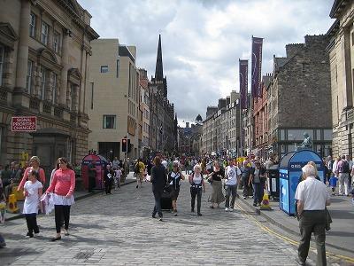 Edinburgh 048