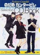 cdbook.jpg