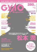 cover_0702.jpg