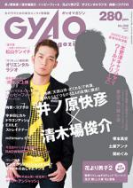 cover_0703.jpg