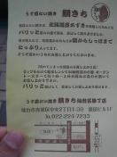 taikichi.jpg