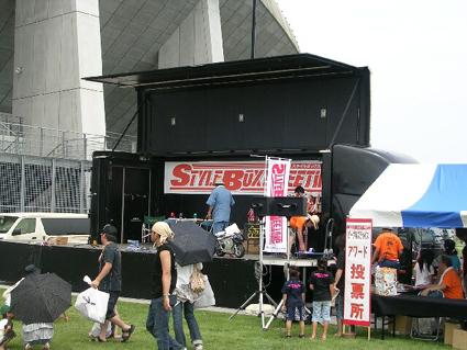SBMステージ