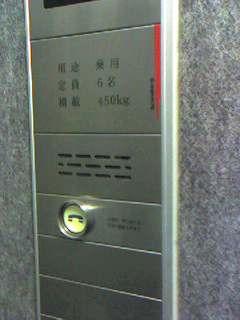 20070725-sindra1.jpg