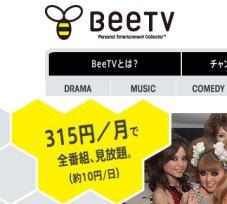 BEE-TV1