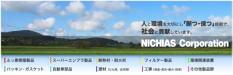 nichias1101.jpg