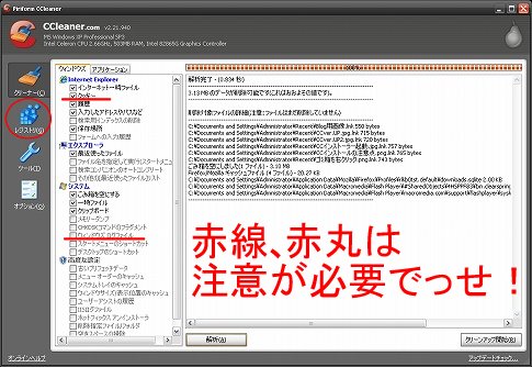 s-CCを使う.png