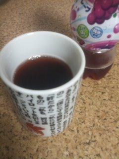 meigen yunomi 2
