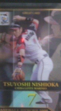 40 gr tsuyoshi