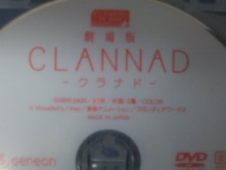 CLANNAD_THE_MOVIE.jpg