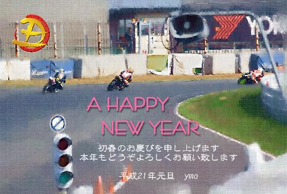 2009_AHNY.jpg