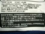 CIMG6479.jpg