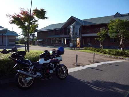 蒜山高原 道の駅