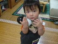 2006_0609.jpg