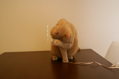モフ男泣き。
