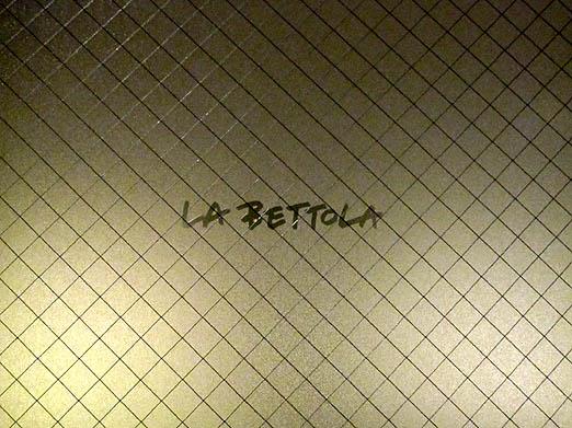 00bettola_09_08_24.JPG