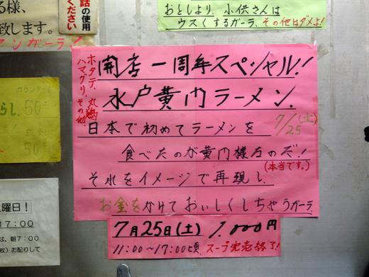 04fukumen_07_31.JPG