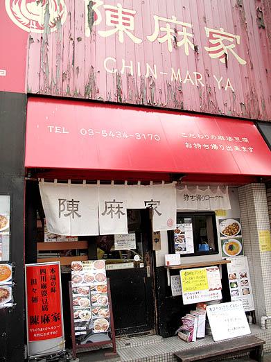 05tinma_09_08_11.JPG