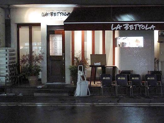 13bettola_09_08_24.JPG