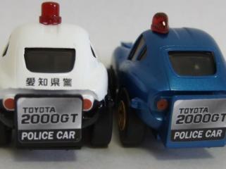 アピタ・ユニー限定チョロQ トヨタ2000GTパトカーセット