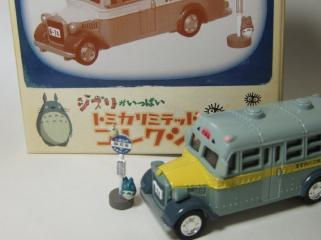 トミカリミテッド となりのととろ 東電鉄バス