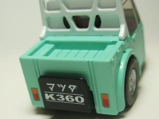 チョロQ マツダ K360 若草