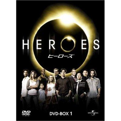 HEROESシーズン1