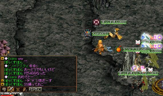 RedStone-08.09.02[02]
