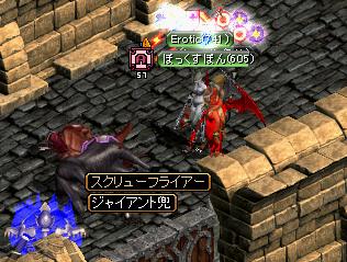 SF_20090101084503.jpg