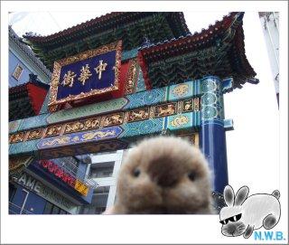 中華街へ来た