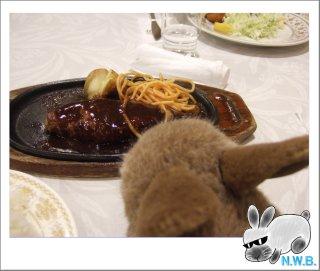 浜志にて昼食