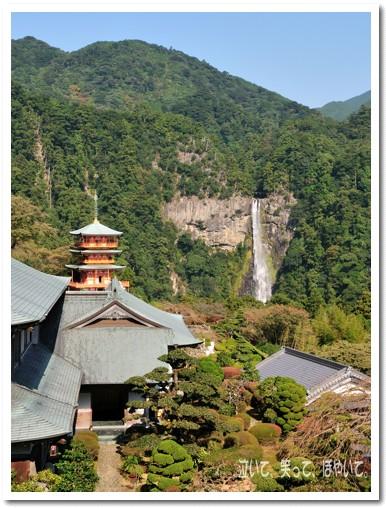 寺からの絶景
