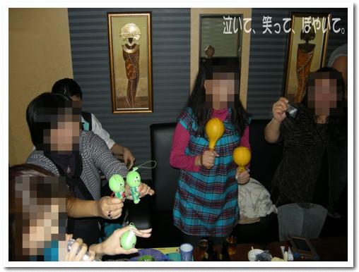 06盛り上がる宴01