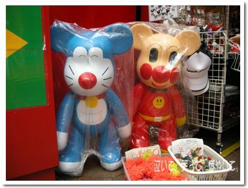 16中華街で見つけた怪しいキャラ