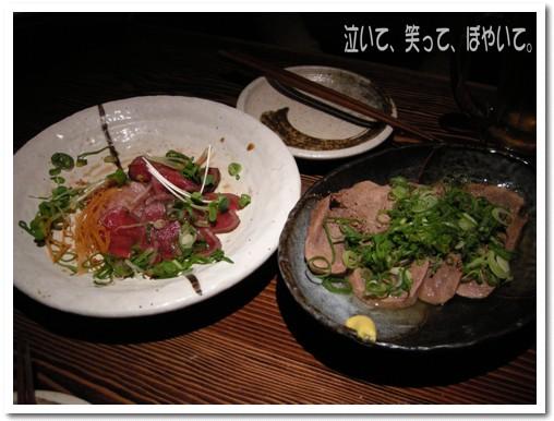 牛タン料理1