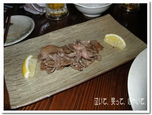 牛タン料理2